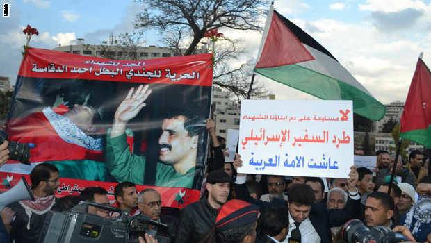 أردنيون يطالبون برحيل السفير الإسرائيلي