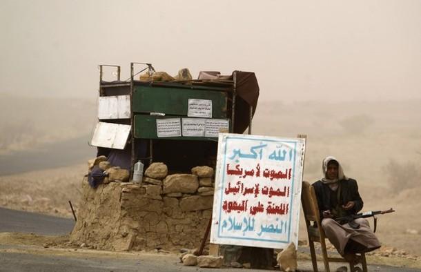 صورة يظهر فيها شعار الحوثيين