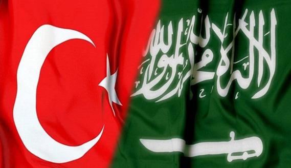 العلاقات التركية السعودية