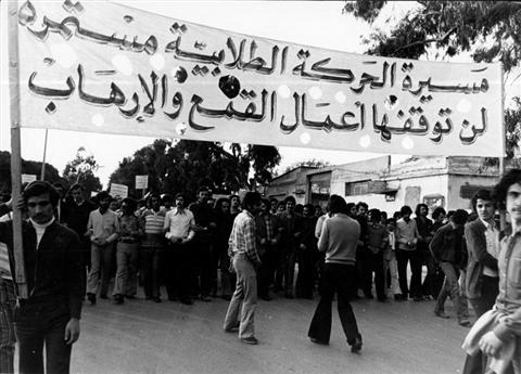 صورة توضح تظاهرات الحركة الطلابية في عهد السادات