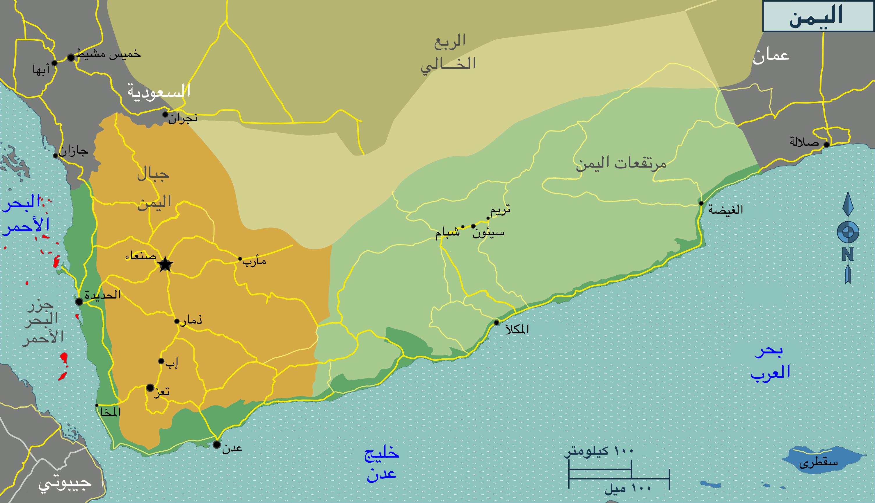 «ستراتفور»: أوراق اللعبة في اليمن تتركز في يد دول الخليج وقوى الحراك الجنوبي - ساسة بوست