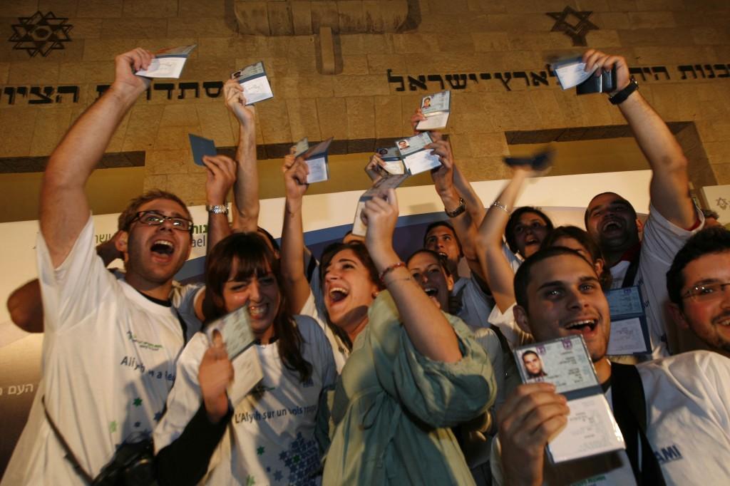 مهاجرين يحصلون على الجنسية الإسرائيلية