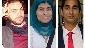 صور الضحايا هاجر وأحمد وخالد