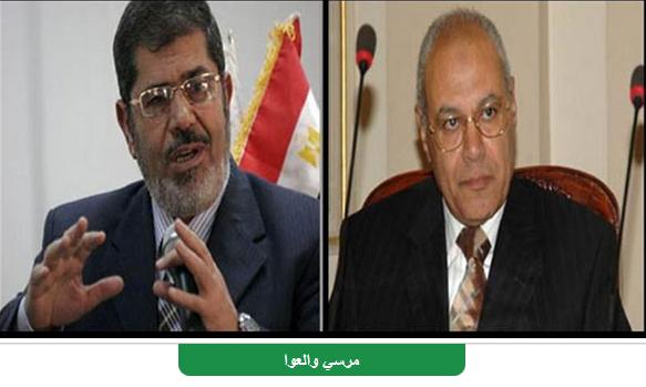 مرسى_والعوا