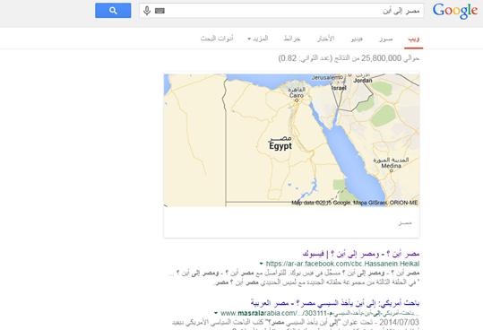 مصر10