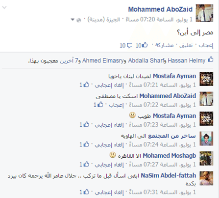 مصر11