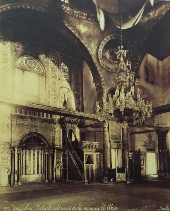 صورة أصلية لمنبر نور الدين، من مجموعة صور السلطان عبد الحميد الثاني رحمه الله تعالى