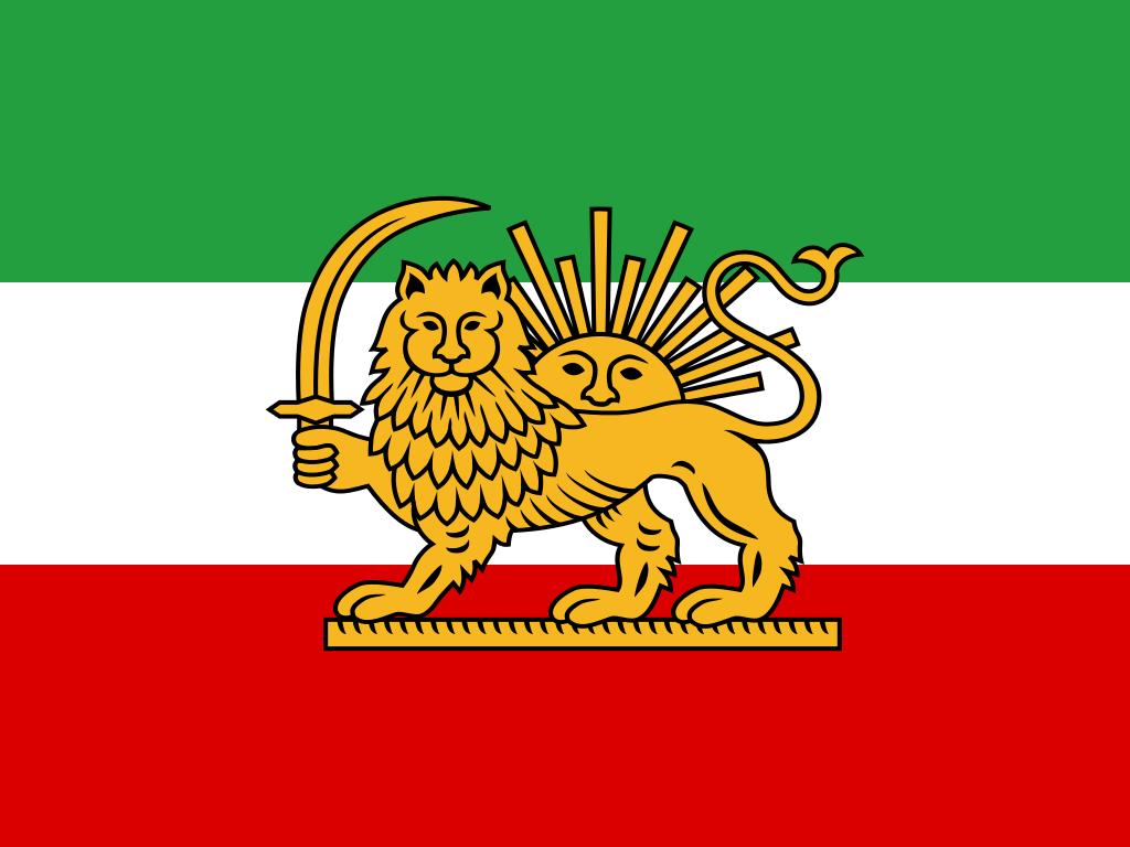 علم الدولة القاجارية.