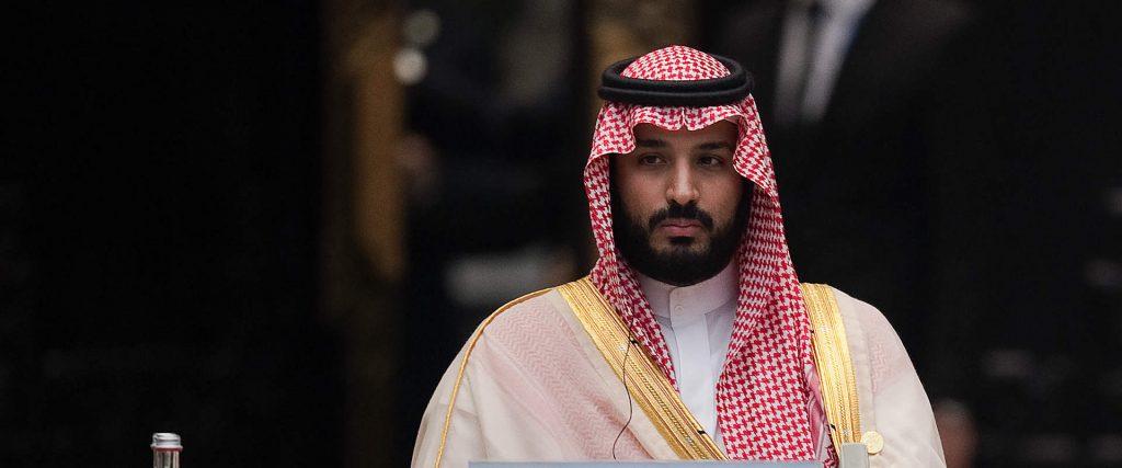 السعودية - التطبيع