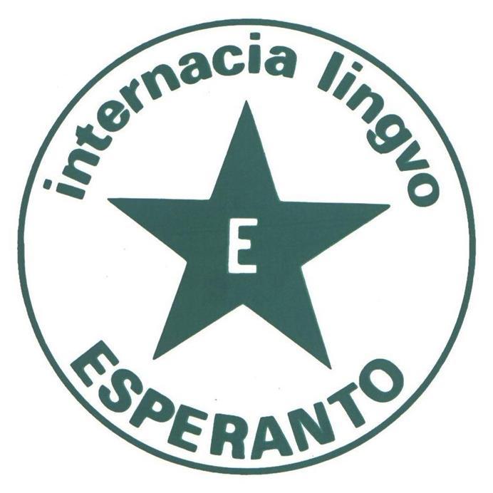ماذا تعرف الاسبرانتو 022517_1658_2.jpg