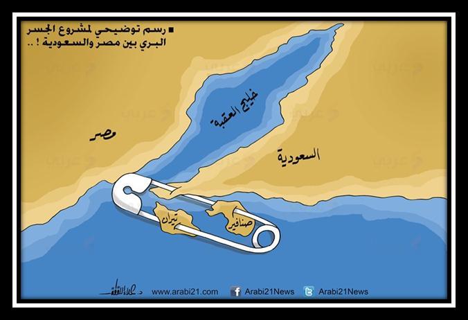 أزمة الجزر