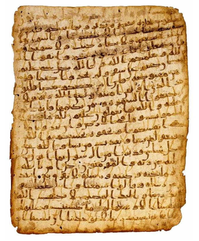 نموذج لآياتٍ من القرآن كُتِبت في القرون الهجرية الأولى