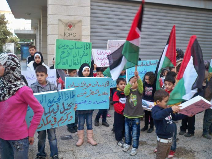 اعتصام لأطفال فلسطينيون من سوريا في لبنان