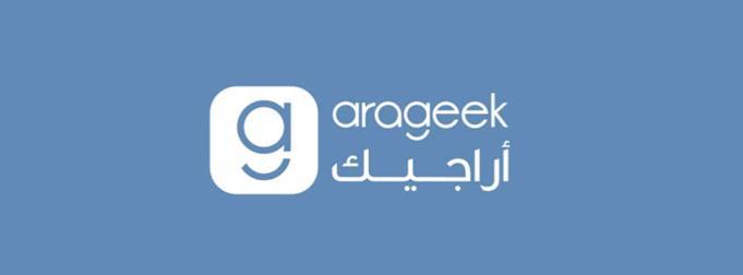 333f54a77 10 مواقع عربية معرفية يجب عليك متابعتها - ساسة بوست