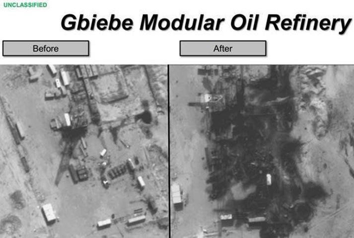 أحد مصافي النفط التابعة لتنظيم الدولة الإسلامية التي دُمّرت خلال الغارات الجوية التي قامت بها الولايات المتحدة وحلفاؤها