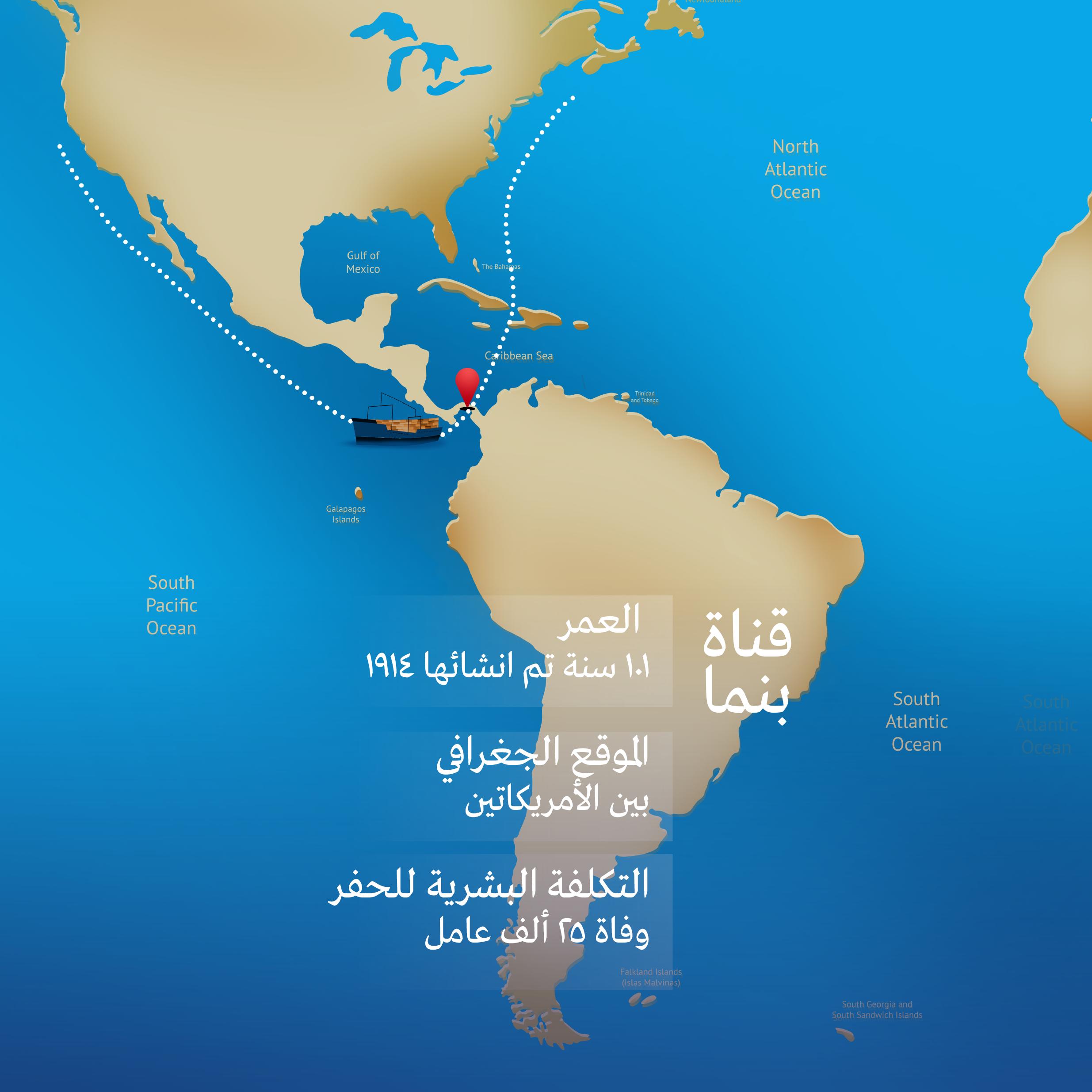 قناة دبي المائية خريطة