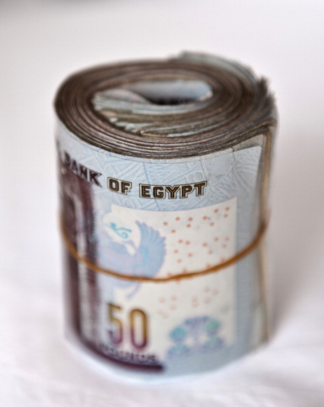 Egyptian Bank Notes And Coins