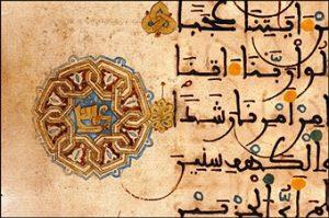 المخطوطات