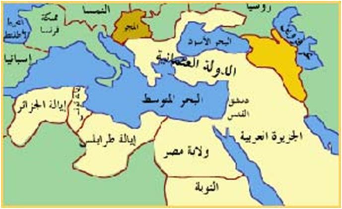 الدولة العثمانية Photo: كيف تكونت الحدود بين الدول العربية منذ ظهور الإسلام وحتى