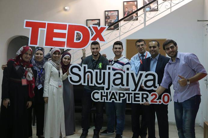 """الدخول إلى برنامج """"TEDx"""" العالمي"""