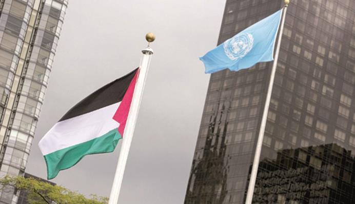 رفع العلم الفلسطيني على مبنى الأمم المتحدة