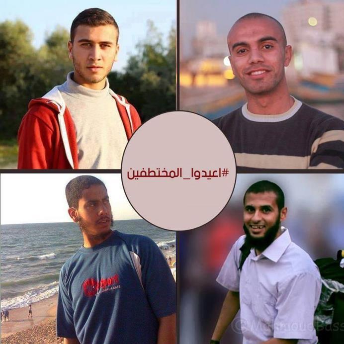 اختطاف أربع شبان فلسطينيين في سيناء
