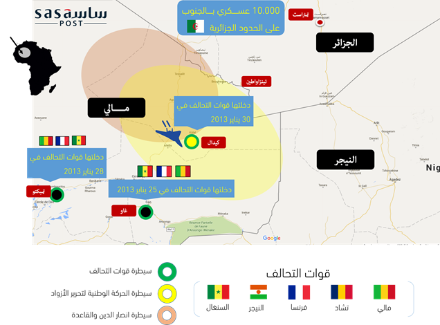 خارطة توضيحية حول تواجد القوات الفرنسية والإفريقية بشمال مالي.