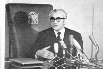 الشاه محمد رضا بهلوي