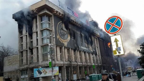 مبنى الاتحاد التجاري بعد إطفاء النيران