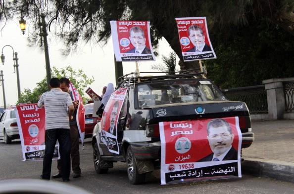 Egypt presidential race