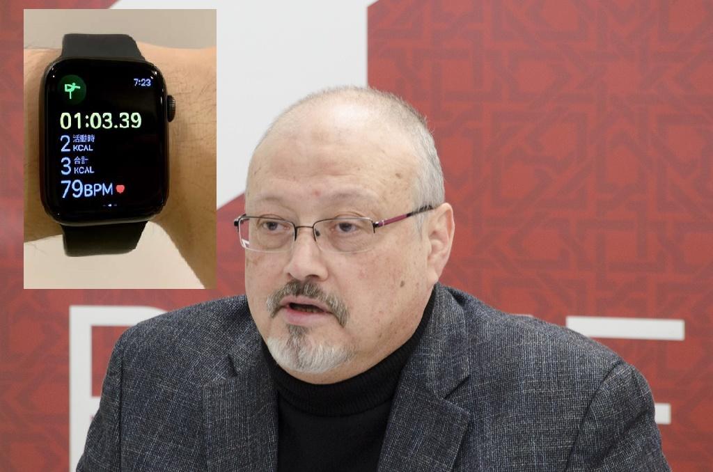 36039caf9 خاشقجي كان يرتدي ساعة «آبل».. هل ستساعد في التحقيقات؟ تعرف أكثر على خصائص  الساعة - ساسة بوست