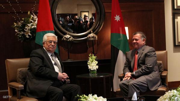 الرئيس الفلسطيني محمود عباس والملك عبدلله الثاني ملك الأردن.
