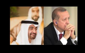 الصراع الإماراتي التركي