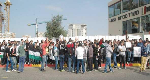 مظاهرات للعرب في إسرائيل