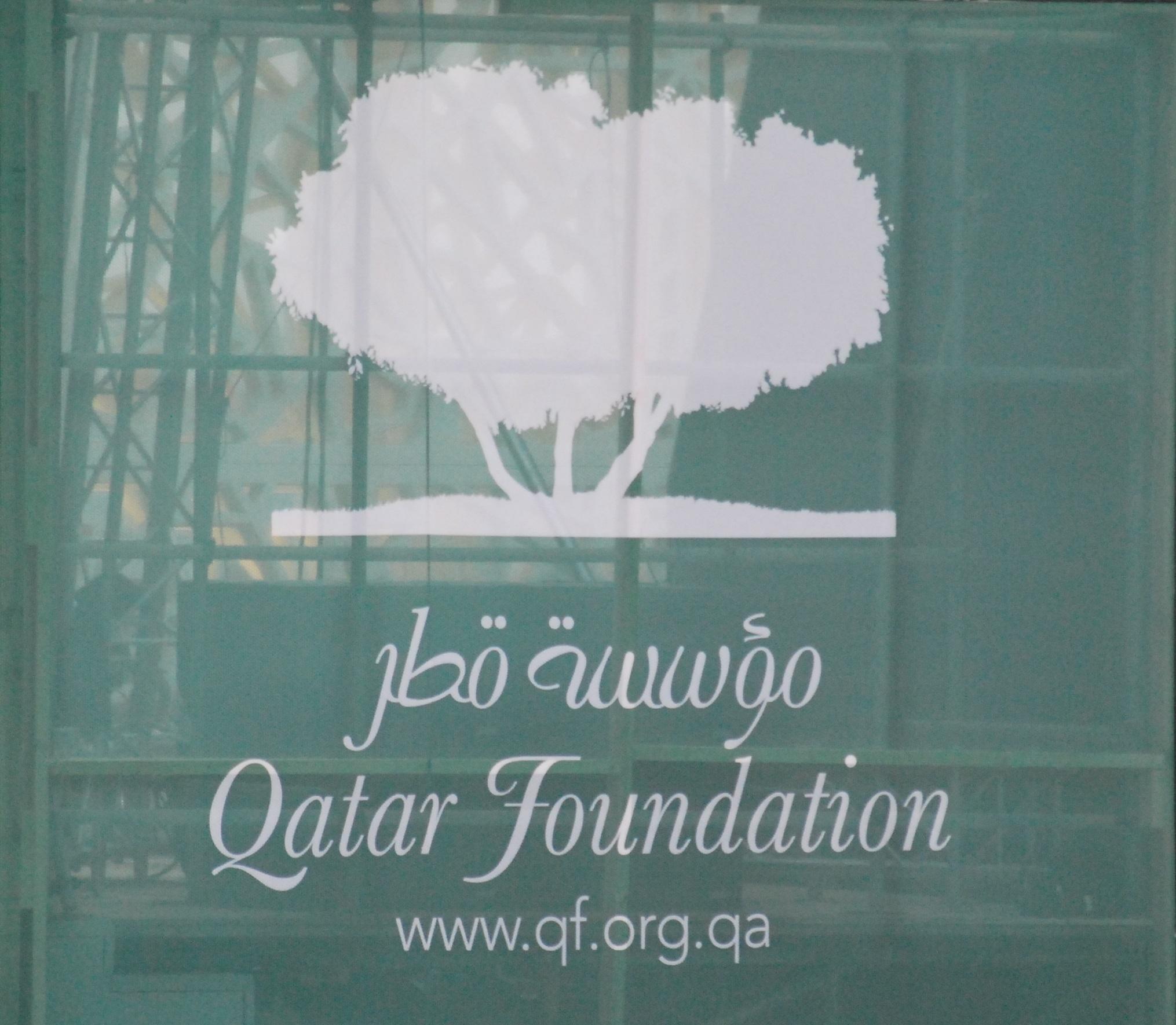 شعار مؤسسة قطر