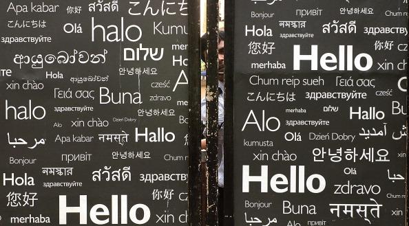 لماذا يتحدث البشر بلغات مختلفة؟ - ساسة بوست