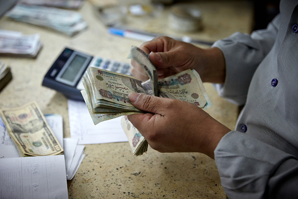Egypt Economy As Expanded Suez Canal Expected To Attract Investors