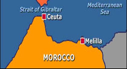 المغرب وإسبانيا والبرتغال