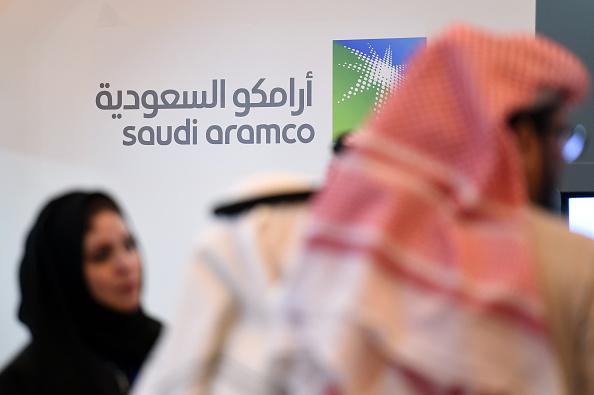 السعودية أرامكو
