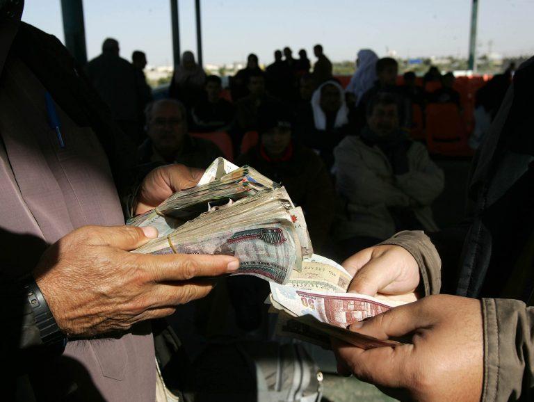 أسعار الفائدة في مصر