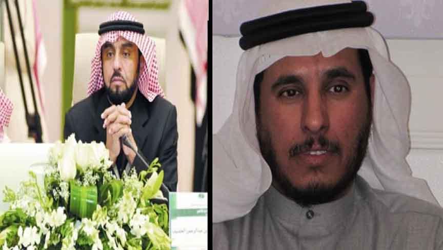 محمد الحضيف ومهنا الحبيل
