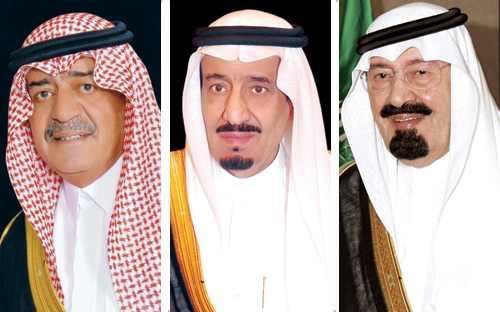 الملك عبدالله وولي العهد الأمير سلمان والأمير مقرن نائب رئيس الوزراء.