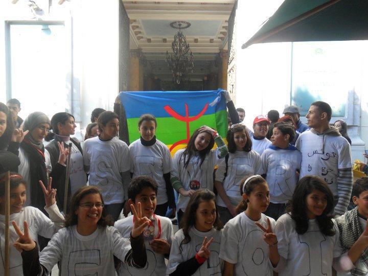 شباب الأمازيغ في تونس