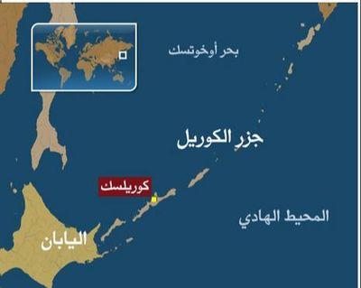 موقع جزر الكوريل