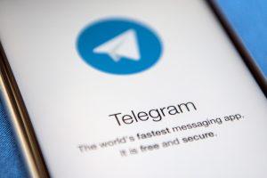 تليجرام