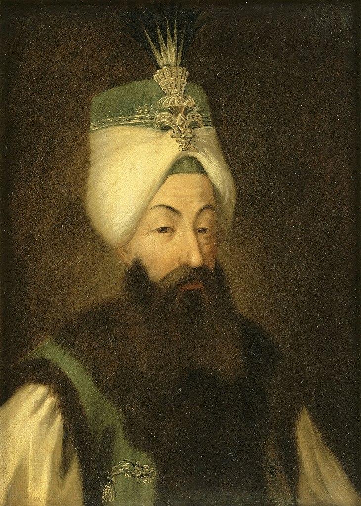 عبد الحميد الأول Abdul Hamid I