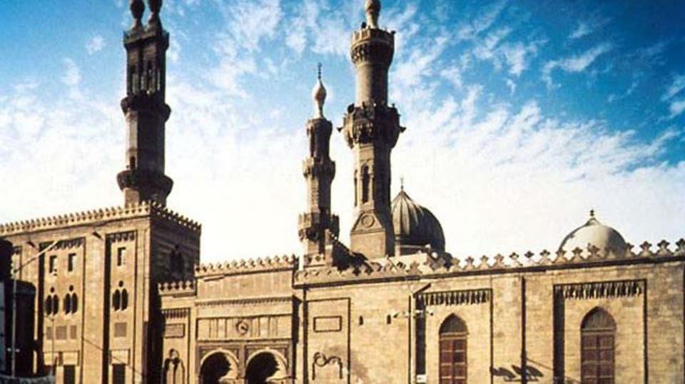 تاريخ التعليم في مصر الإسلامية
