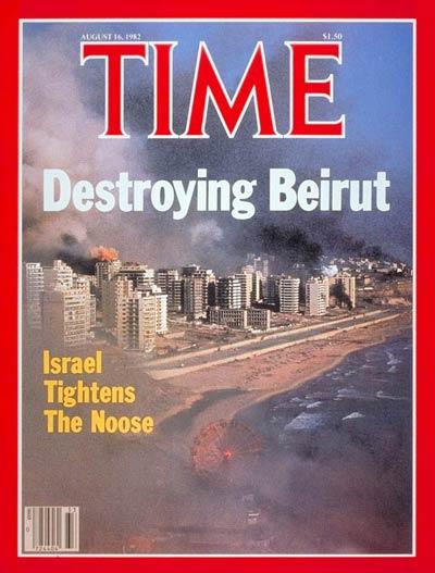 غلاف مجلة تايم لـ 16 أغسطس 1982