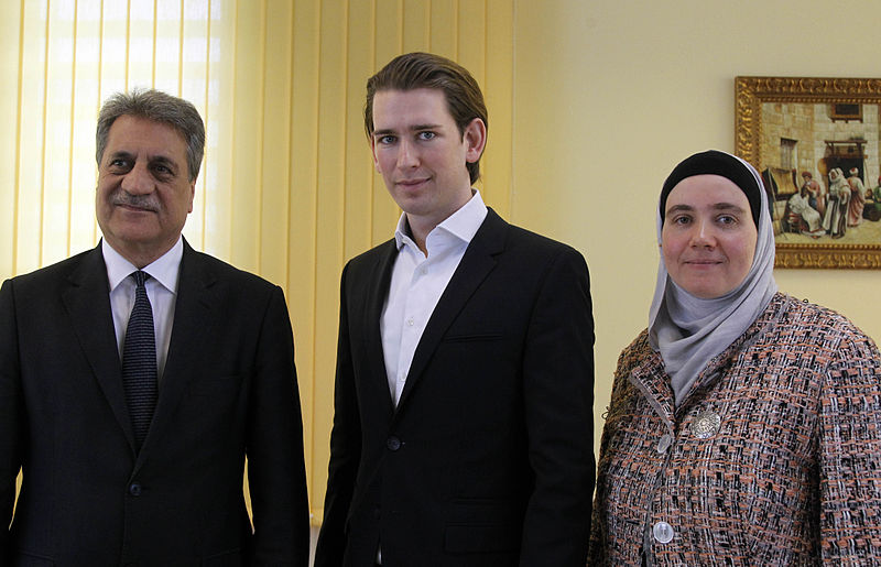 Besuch_AM_Kurz_-_Studiengang_für_das_Lehramt_für_Islamische_Religion_an_Pflichtschulen_(16338604861)