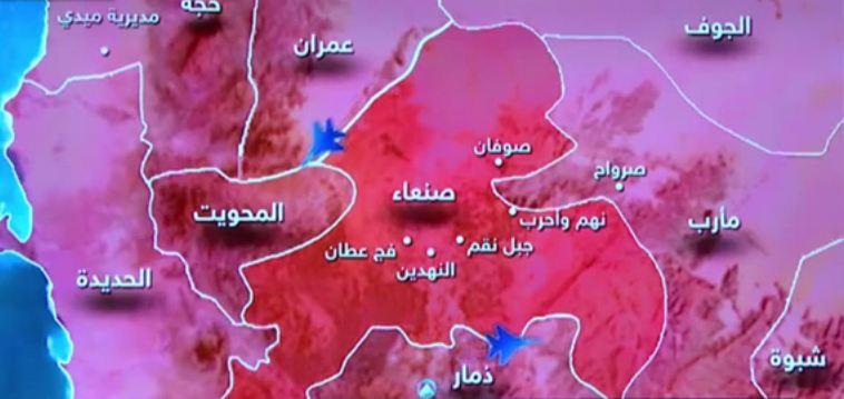 العرب على ابواب ملحمة صنعاء